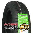 165/60R15 新品サマータイヤ GRENLANDER COLO H01 165/60/15