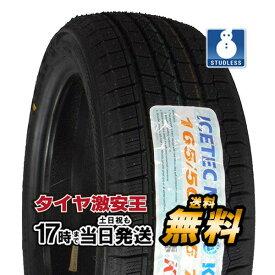 ケンダ KENDA KR36 165/50R15 2018年製 新品スタッドレスタイヤ 165/50/15