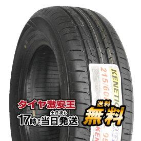 ミニバン ケンダ KENDA KR201 215/60R16 新品サマータイヤ 215/60/16