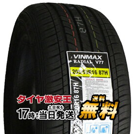 205/50R16 新品サマータイヤ VINMAX RADIAL V77 205/50/16