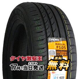 215/55R16 新品サマータイヤ TRACMAX Radial F105 215/55/16