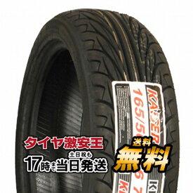 ケンダ KENDA KR20 165/50R16 新品サマータイヤ 165/50/16