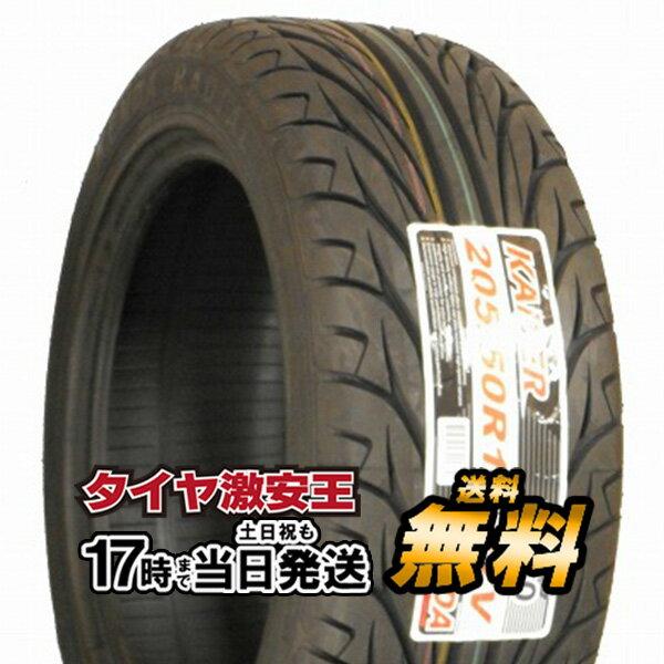 ケンダ KENDA KR20 205/50R16 87V 新品サマータイヤ 205/50/16