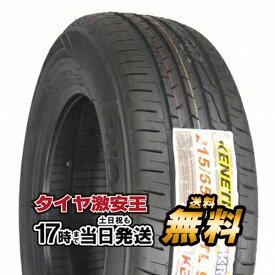 ミニバン ケンダ KENDA KR201 215/65R16 新品サマータイヤ 215/65/16