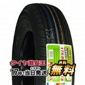 ケンダ KENDA KR32 175/80R16 新品サマータイヤ 175/80/16