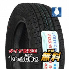 ケンダ KENDA KR36 205/60R16 2019年製 新品スタッドレスタイヤ 205/60/16 スタッドレス