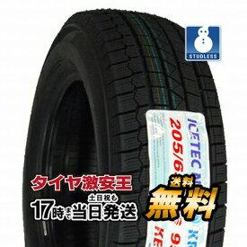 ケンダ KENDA KR36 205/65R16 2019年製 新品スタッドレスタイヤ 205/65/16 スタッドレス