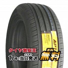 225/55R17 新品サマータイヤ APTANY RA301 225/55/17