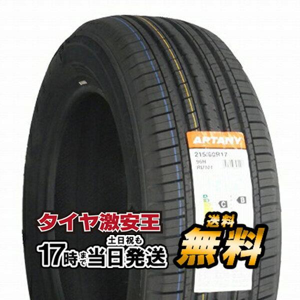215/60R17 新品サマータイヤ APTANY RU101 215/60/17