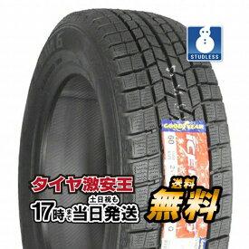 215/60R17 2018年製 新品スタッドレスタイヤ GOODYEAR ICE NAVI 6 アイスナビ 6 215/60/17