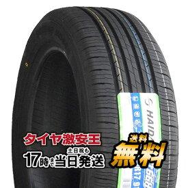 205/55R17 新品サマータイヤ HAIDA HD668 205/55/17