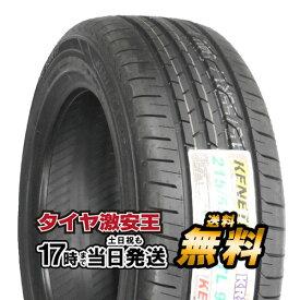 ミニバン ケンダ KENDA KR201 215/55R17 新品サマータイヤ 215/55/17