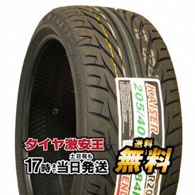 ケンダ KENDA KR20 205/40R17 84H 新品サマータイヤ 205/40/17