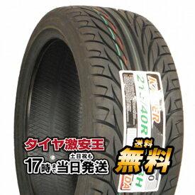 ケンダ KENDA KR20 215/40R17 83H 新品サマータイヤ 215/40/17