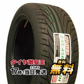 ケンダ KENDA KR20 235/45R17 94H 新品サマータイヤ 235/45/17