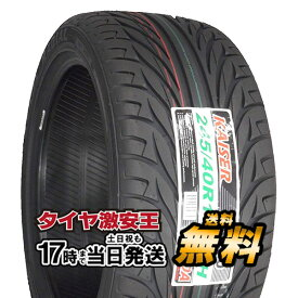 ケンダ KENDA KR20 245/40R17 91H 新品サマータイヤ 245/40/17