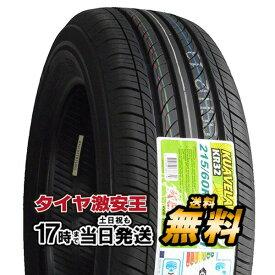ケンダ KENDA KR32 215/60R17 新品サマータイヤ 215/60/17