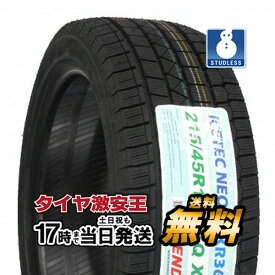 ケンダ KENDA KR36 215/45R17 2019年製 新品スタッドレスタイヤ 215/45/17 スタッドレス