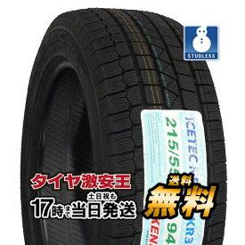 ケンダ KENDA KR36 215/55R17 2019年製 新品スタッドレスタイヤ 215/55/17 スタッドレス