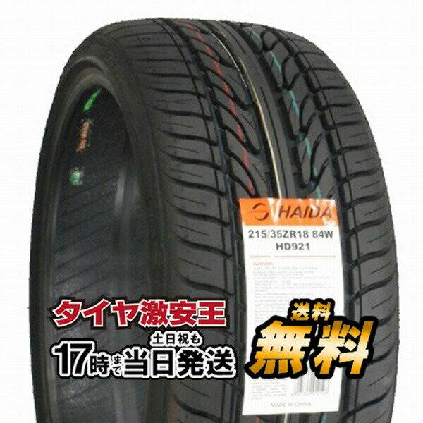 215/35R18 新品サマータイヤ HAIDA HD921 215/35/18