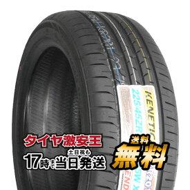 ミニバン ケンダ KENDA KR201 225/45R18 新品サマータイヤ 225/45/18