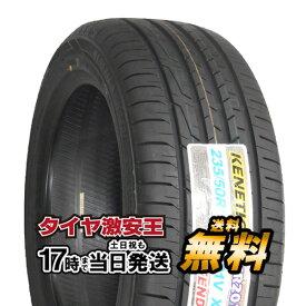 ミニバン ケンダ KENDA KR201 235/50R18 新品サマータイヤ 235/50/18