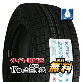 ケンダ KENDA KR36 225/55R18 2019年製 新品スタッドレスタイヤ 225/55/18 スタッドレス