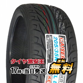ケンダ KENDA KR20 205/35R18 新品サマータイヤ 205/35/18