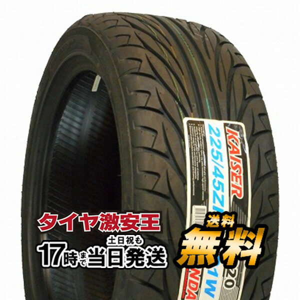 ケンダ KENDA KR20 225/45R18 新品サマータイヤ 225/45/18