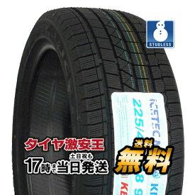 ケンダ KENDA KR36 225/45R18 2019年製 新品スタッドレスタイヤ 225/45/18 スタッドレス