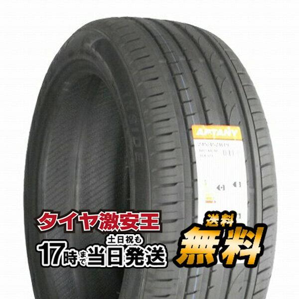 245/45R19 新品サマータイヤ APTANY RA301 245/45/19