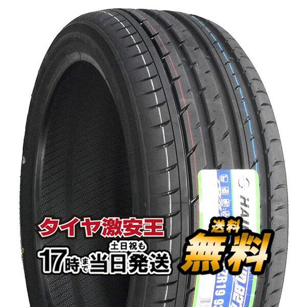 225/40R19 新品サマータイヤ HAIDA HD927 225/40/19