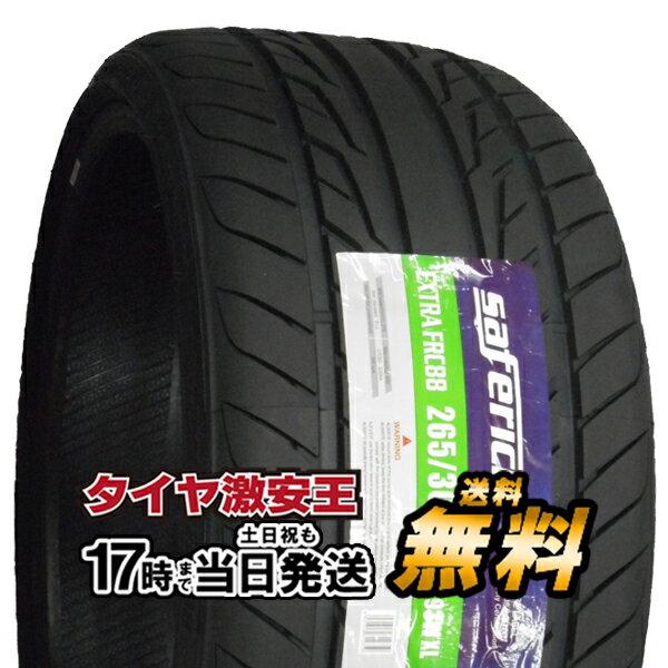 265/30R19 新品サマータイヤ SAFERICH FRC88 265/30/19