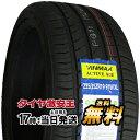 235/35R19 新品サマータイヤ VINMAX ACTIVE V02 235/35/19