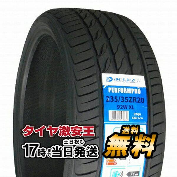 235/35R20 新品サマータイヤ DELMAX PERFORMPRO 235/35/20