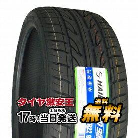235/30R22 新品サマータイヤ HAIDA HD921 235/30/22