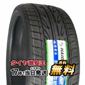 245/30R22 新品サマータイヤ HAIDA HD921 245/30/22