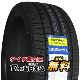 245/35R20 新品サマータイヤ VINMAX ACTIVE V02 245/35/20