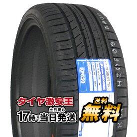 225/35R20 新品サマータイヤ KINFOREST KF550 225/35/20