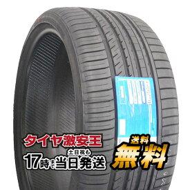285/30R21 新品サマータイヤ KINFOREST KF550 285/30/21