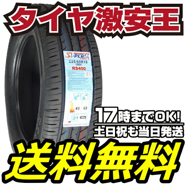 225/60R18 新品サマータイヤ SUPERIA RS400 225/60/18