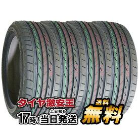 4本セット 215/45R17 新品サマータイヤ BRIDGESTONE NEXTRY ブリヂストン ネクストリー 215/45/17