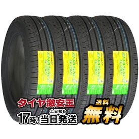 【並行輸入品】4本セット 215/60R17 新品サマータイヤ DUNLOP ENASAVE EC300+ ダンロップ エナセーブ 215/60/17