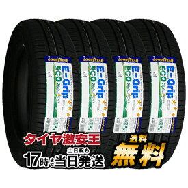 4本セット 155/65R13 新品サマータイヤ GOODYEAR EfficientGrip ECO EG01 155/65/13