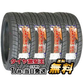 4本セット 225/45R18 新品サマータイヤ GOODYEAR EAGLE REVSPEC RS-02 レヴスペック 225/45/18