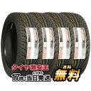 4本セット ケンダ KENDA KR20 215/45R17 新品サマータイヤ 215/45/17