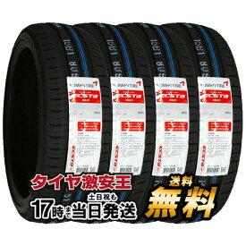 4本セット 165/50R15 新品サマータイヤ KUMHO ECSTA HS51 クムホ エクスタ 165/50/15