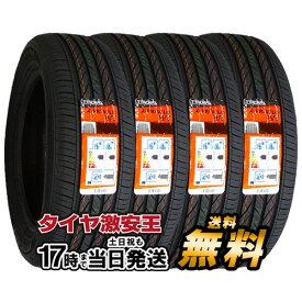 4本セット 215/70R16 新品サマータイヤ TRACMAX X-privilo H/T 215/70/16