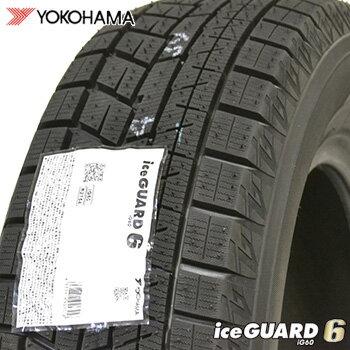 【2017年製】 195/50R15 ヨコハマ アイスガードシックス iG60 新品 スタッドレスタイヤ 1本 YOKOHAMA iceGUARD6 【2】