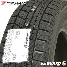 【取付対象】245/45R17 ヨコハマ アイスガードシックス iG60 新品 スタッドレスタイヤ 1本 YOKOHAMA iceGUARD6 車種例 スカイラインGTR 【3】